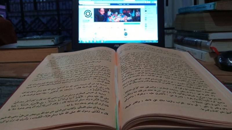 Internet Sebagai Media Belajar Umat Islam